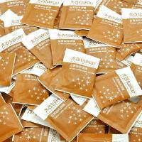Taikoo/太古黄糖包 咖啡*赤砂糖 咖啡调糖伴侣 5gX50包