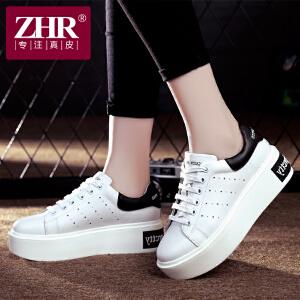 ZHR2017春季新款白色运动鞋板鞋真皮小白鞋女韩版平底休闲女鞋厚底单鞋E63