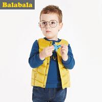 巴拉巴拉童装男童女童马甲小童宝宝上衣2016冬装新款儿童保暖背心
