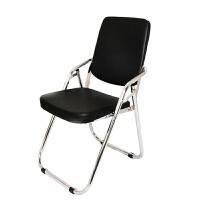 【颐海家具】折叠椅子 高靠背折叠椅 靠背椅 办公椅