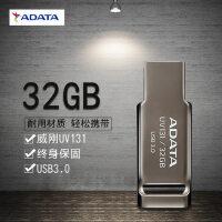 Adata/威刚32g优盘 USB3.0 不绣钢金属 UV131车载防水U盘 32G【正品行货】