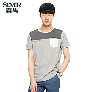 森马男装夏装新款短袖T恤衫 男士拼接圆领打底衫 韩版潮T薄款上衣