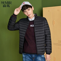 森马羽绒服男2017冬季新款黑色立领90绒轻薄外套男士韩版上衣青年