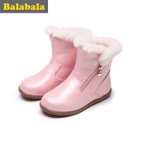 【5.25巴拉巴拉超级品牌日】巴拉巴拉童鞋女童雪地靴小童宝宝靴子冬季儿童时尚靴潮女