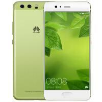 【当当自营】华为 HUAWEI P10 全网通 4GB+128GB 草木绿 移动联通电信4G手机 双卡双待