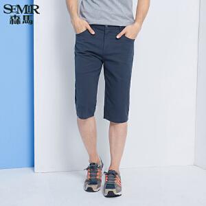 森马休闲裤 夏装 男士纯色直筒休闲中低腰中裤韩版潮男装