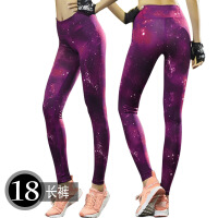韩版彩色九分运动裤女薄款紧身瑜伽裤夏季高腰弹力迷彩健身服显瘦