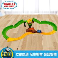 托马斯小火车合金轨道系列之托马斯和雷格套装DGC08 小孩玩具车