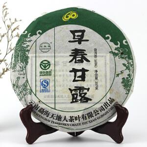 【一提 7片】2009年早春甘露 勐海天地人茶叶出品  生茶