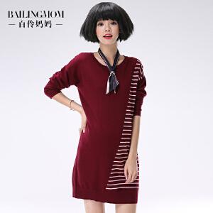 孕妇装秋装2016新款韩版针织衫时尚条纹打底上衣套头毛衣潮妈秋季16M28