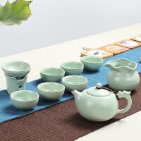 s思故轩 陶瓷整套家用喝茶汝瓷茶壶茶海杯过滤 哥窑汝窑功夫茶具套装CBT5681