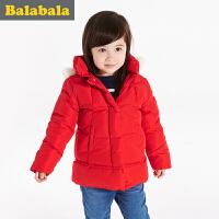 巴拉巴拉童装女童小童上衣2016冬装新款儿童羽绒服