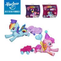 孩之宝 Hasbro 小马宝莉中号 My Little Pony 彩虹系列 奔跑小马大促