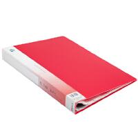齐心(COMIX)NF*AK系列文件夹资料册试卷夹资料夹插页插袋10\20\30\40\60页A4资料册文件整理册