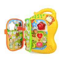 五星玩具婴儿玩具儿童早教机宝宝音乐诗歌学习书点读机1-3岁婴儿认知益智玩具37887B