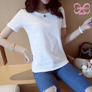 波柏龙纯色短袖t恤女修身韩国上衣紧身打底衫半袖T恤