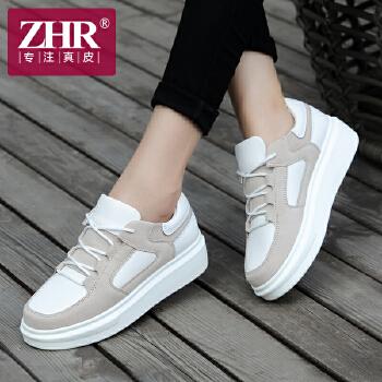 ZHR2016秋季新品厚底女鞋韩版运动鞋板鞋真皮休闲鞋女潮平底单鞋G75