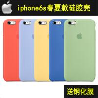 iPhone6s手机壳case苹果6s plus硅胶套保护壳皮套防摔潮新色iphone6s手机壳正品 plus5.5保护套4.7