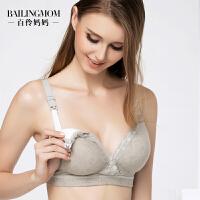 孕妇舒适无钢圈哺乳文胸内衣胸罩怀孕期喂奶防下垂聚拢薄模杯夏季12630W