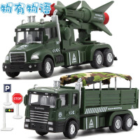 物有物语 军事模型 儿童玩具合金军事系列坦克导弹战车战斗机声光回力合金汽车模型儿童玩具