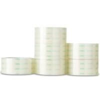 得力30203封箱胶带 透明胶带胶布48mm单卷打包胶带