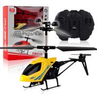 一号玩具 二通遥控直升机 儿童玩具航空模型 耐摔迷你遥控飞机
