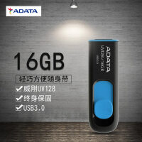 16gu盘 UV128 16G U盘 闪存盘 USB3.0 AData/威刚【正品行货】