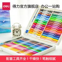 包邮得力68879 学生文具礼盒/儿童绘画用品礼包套装 (水彩笔蜡笔彩铅油画棒)8件套