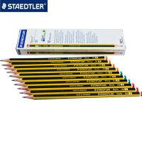 STAEDTLER施德楼 Noris 黄杆铅笔 120 铅笔 经典 书写专用 2B HB 2H