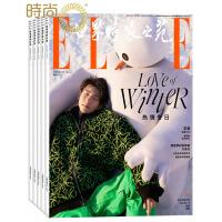 ELLE世界时装之苑  时尚娱乐期刊2017年全年杂志订阅新刊预订1年共12期10月起订