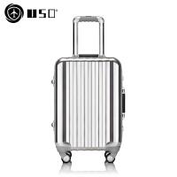 【全国包邮】20寸 USO20寸铝镁合金 USO铝镁合金U6988可登机 人士必备拉杆箱登机箱行李箱