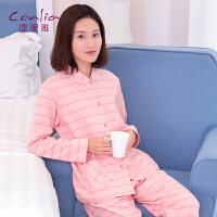 康妮雅2016新品秋季女士长袖薄款格子睡衣家居服套装