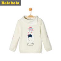巴拉巴拉童装女童毛衣小童 上衣冬装儿童针织衫女