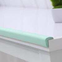 棒棒猪婴儿童安全防撞条 加厚防护条防碰桌边墙角护条8米