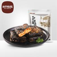 【三只松鼠_七千里臭豆腐120gx2袋】零食特产经典长沙风味香辣味