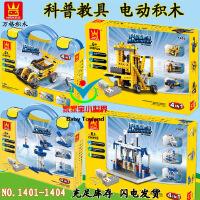 万格益智教具科技套装 儿童动力机械积木4合1玩具模型拼装