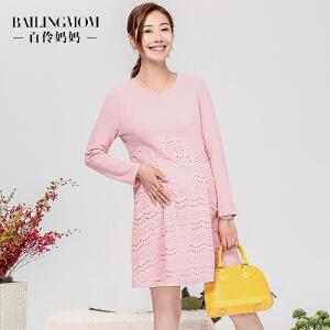孕妇装春装2017新款镂空刺绣蕾丝拼接孕妇裙S17021