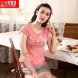 红豆居家睡衣女短袖棉质面料时尚印花可爱清新蕾丝家居服套装