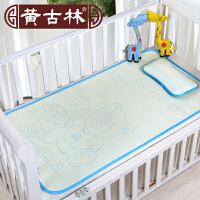 [当当自营]黄古林婴儿床凉席婴儿宝宝幼儿园宿舍提花新生儿小孩专用婴儿凉席60*110cm
