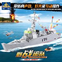 一号玩具 开智潜水艇船航空母舰队 益智塑料小颗粒积木6岁以上儿童拼装玩具