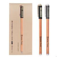晨光原木中性笔 优品系列MARCO 木头针管中性笔学生水笔AGPB0402