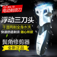 Panasonic/松下 电动剃须刀ES-WSL7D/3D 充电式男士剃须刀刮胡刀全身水洗三刀头  礼品卡