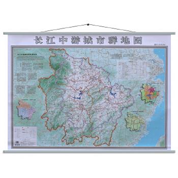 4x1m 双面覆膜挂 整张无拼接 哈尔滨地图出版社