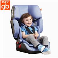 【当当自营】【支持礼品卡】好孩子CS668安全座椅汽车用9个月-12岁车载儿童新生儿安全坐椅  CS668-M204天蓝色