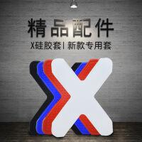 X型硬盘保护硅胶套 WD西数据移动硬盘适用