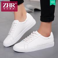ZHR2017春季新款真皮小白鞋女韩版平底单鞋白色板鞋女运动休闲鞋女鞋G39
