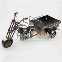 三轮摩托车模型 金属工艺品实用创意时尚摆件现代装饰品毕业礼物送闺蜜送朋友