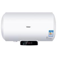 Haier/海尔 [官方直营]EC6002-Q6电热水器 双管加热