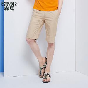 森马休闲裤 夏装 男士纯色中低腰纯色五分裤中裤韩版潮男
