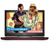 戴尔(DELL) 新游匣7566―1545R 15寸游戏笔记本电脑(酷睿I5-6300HQ 4G内存 500G+128G固态硬盘 4G独显GT960 摄像头 蓝牙 office 红色)